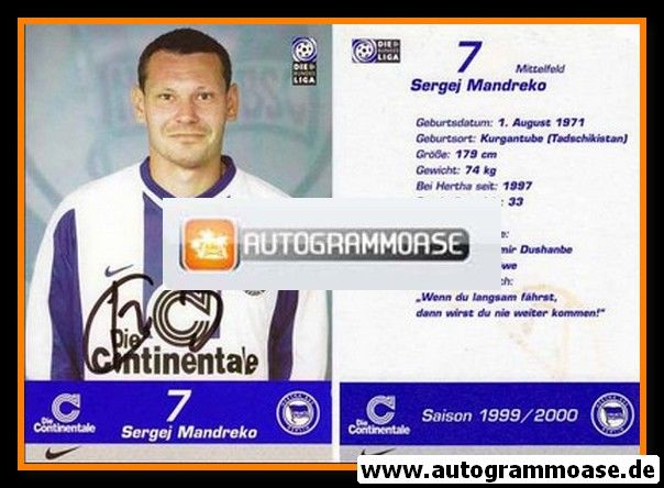 Autogramm Fussball | Hertha BSC Berlin | 1999 | Sergej MANDREKO