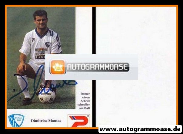 Autogramm Fussball   VfL Bochum   1992   Dimitrios MOUTAS