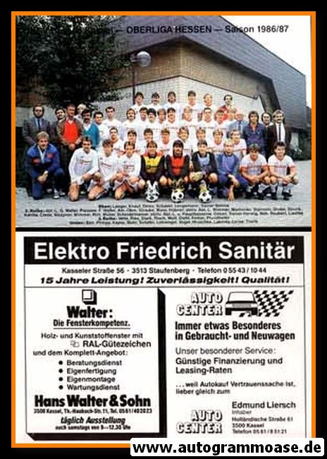 Mannschaftskarte Fussball | KSV Hessen Kassel | 1986