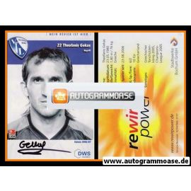 Autogramm Fussball | VfL Bochum | 2006 | Theofanis GEKAS